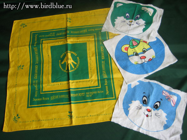 Изготовление наклеек с логотипом ...: pictures11.ru/izgotovlenie-nakleek-s-logotipom.html